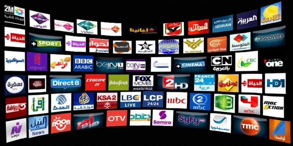 IPTV channel provider